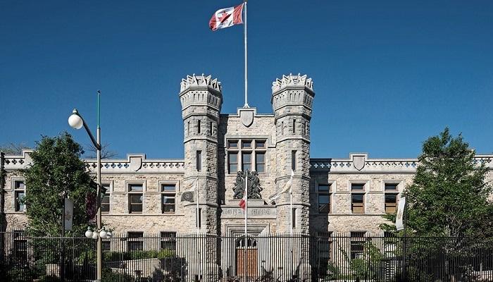 Sede de la Royal Canadian Mint en Ottawa