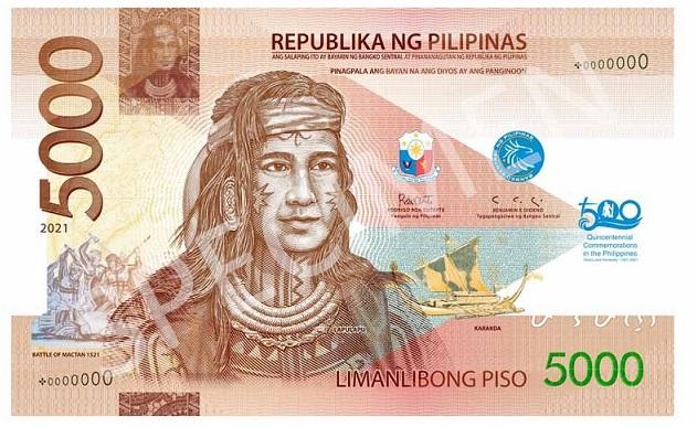 Anverso del billete de 5.000 pesos filipinos dedicado al héroe local Lapu-Lapu