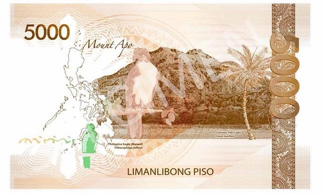 Reverso del billete de 5.000 pesos filipinos dedicado al héroe local Lapu-Lapu