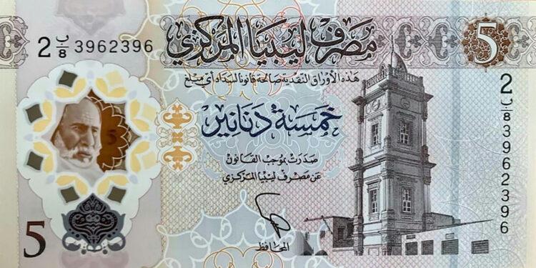 Anverso ddel billete de 5 dinares de Libia