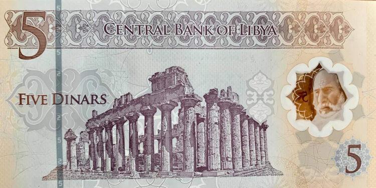 Reverso del billete de 5 dinares de Libia