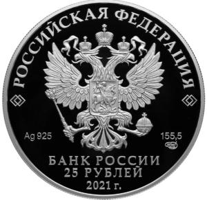 Anverso moneda de plata dedicada al 60 aniversario del primer vuelo espacial tripulado