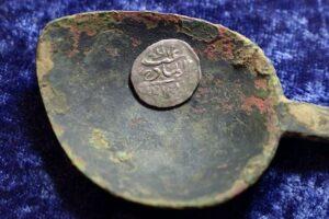 Moneda islámica del siglo XVI desenterrada en Rhode Island