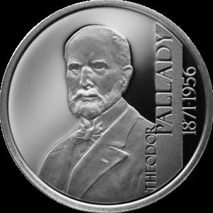 Reverso de la moneda de plata dedicada al pintor rumano Theodore Pallady