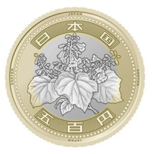 Anverso de la nueva moneda de 500 yenes de Japón
