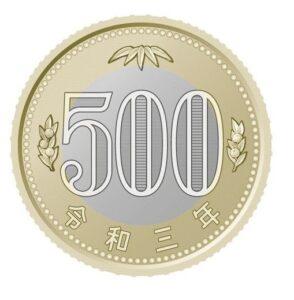 Reverso de la nueva moneda de 500 yenes de Japón