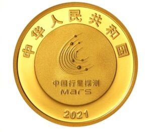 Anverso de la moneda de oro dedicada por China a la misión espacial a Marte