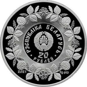 Anverso de la moneda de plata dedicada a la artesanía de madera de Bielorrusia