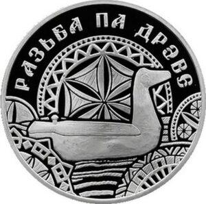 Reverso moneda de plata dedicada a la artesanía de la madera de Bielorrusia