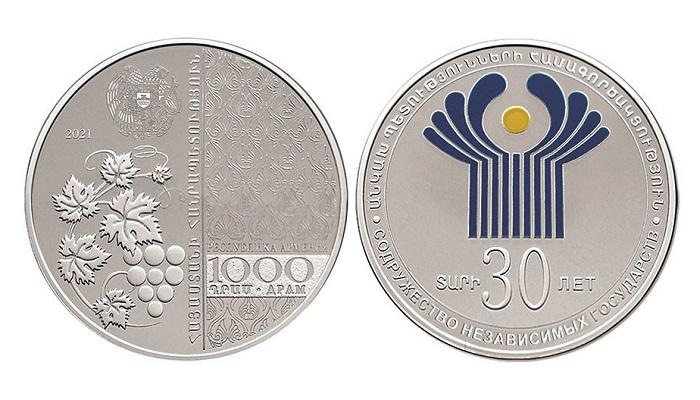 Moneda de plata dedicada por Armenia al 30 aniversario de la constitución de la Comunidad de Estados Independientes